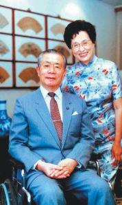 Ông Sun Yun-Suan và phu nhân
